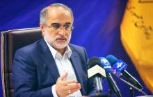 برنامهریزی راهآهن ایران برای حمل بار معادن افغانستان