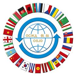 تقویت همکاری راه آهن ایران با همکاران ریلی بینالملل