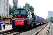 خط ریلی جدید چین و ایران راه اندازی شد