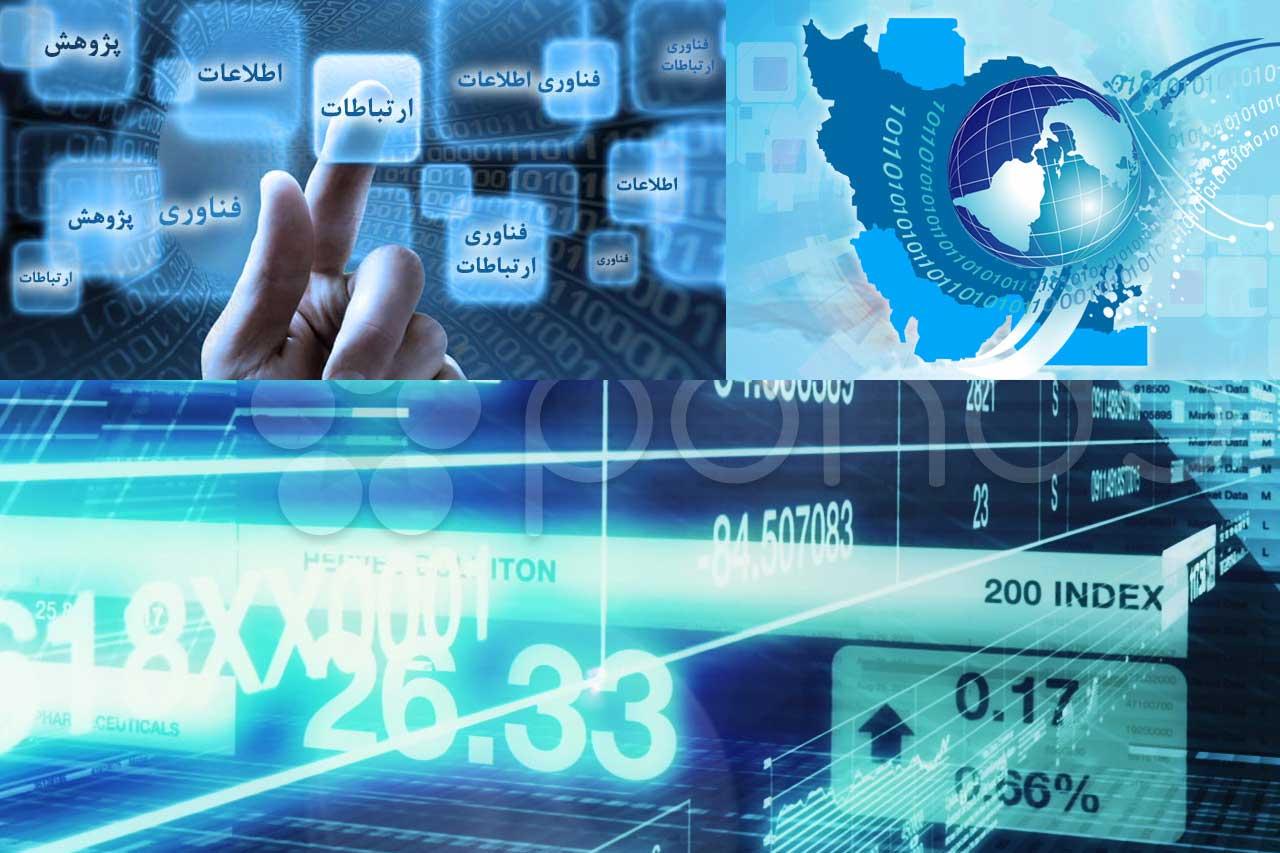 استفاده از تبادلات الکترونیک برای بهبود ترافیک بین المللی ریلی