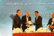 گزارش تصویری از برگزاری یازدهمین کنفرانس بین المللی بار OSJD