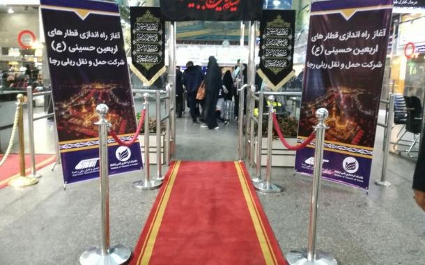 ایجاد گیت خاص برای مسافران اربعین در ایستگاه تهران
