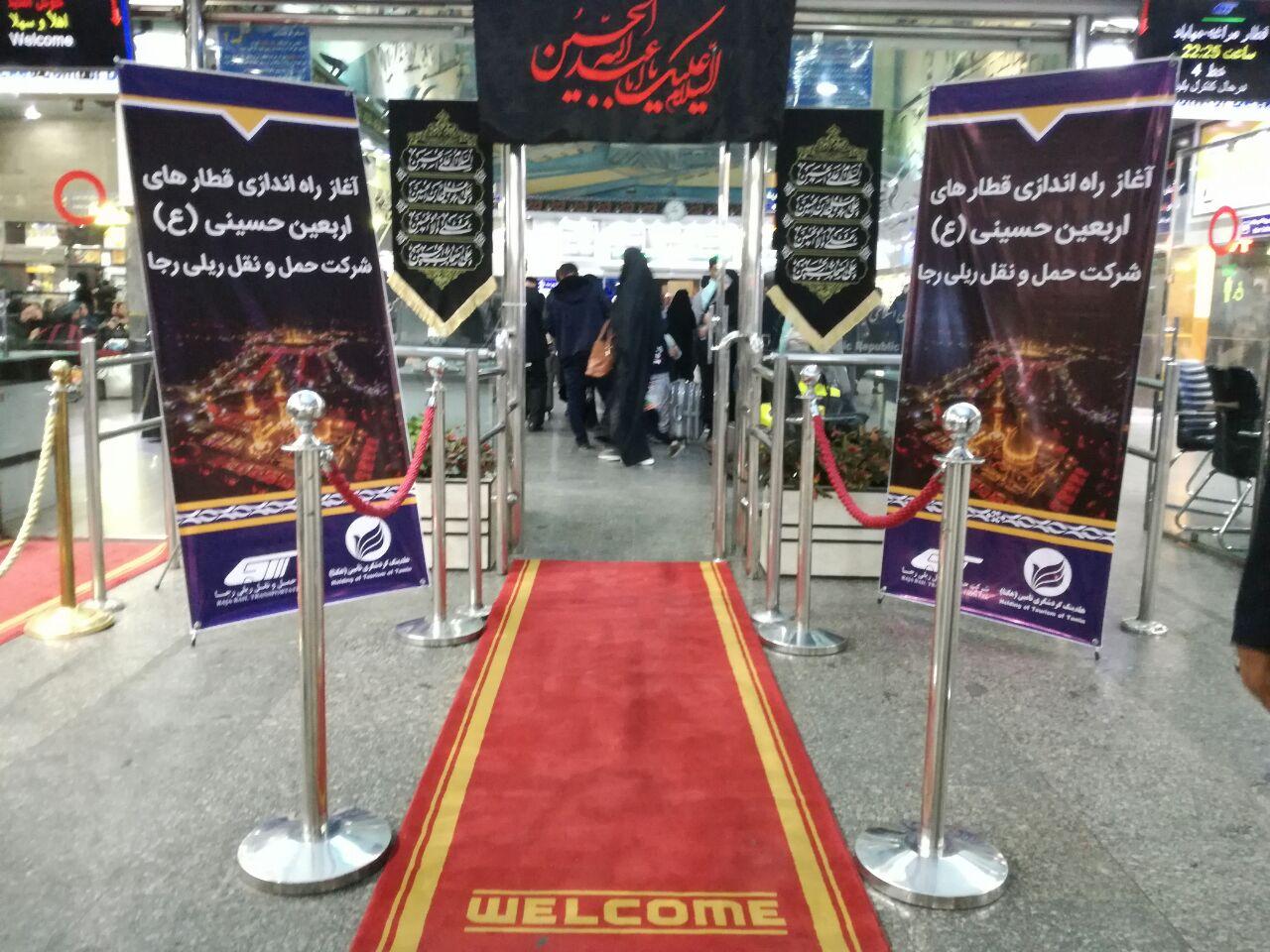 سوت اولین قطار بسمت کرمانشاه جهت اعزام زائرین اربعین از ایستگاه راه اهن تهران بصدا درآمد