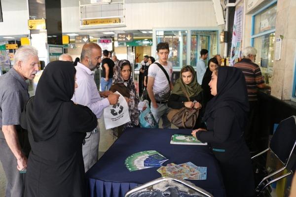 اجرای طرح مشاوره و آموزش تفکیک پسماند با عنوان تنفس زمین در ایستگاه منتخب متروی تهران