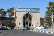 ثبت ایستگاه راهآهن قم در فهرست آثار ملی