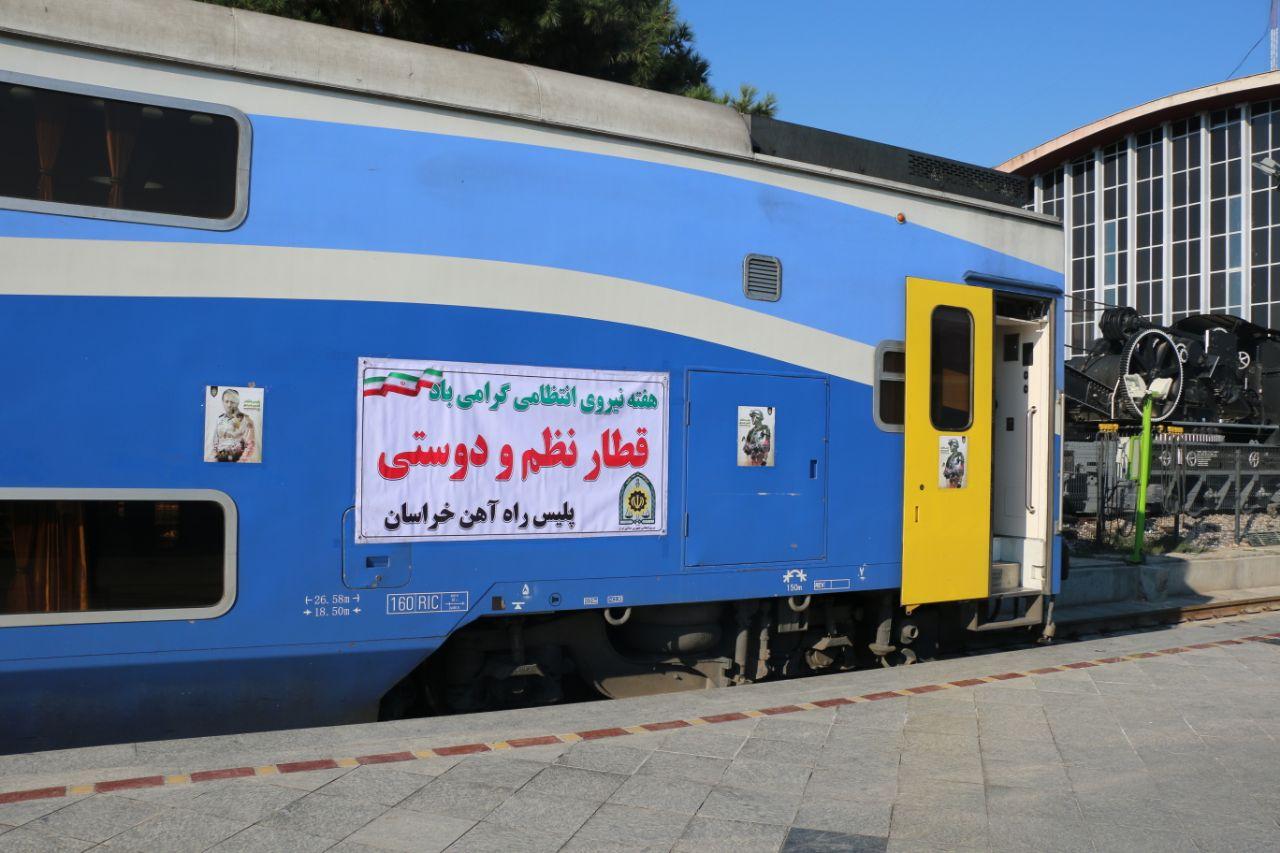اعزام قطار نظم و دوستی از ایستگاه راه آهن مشهد