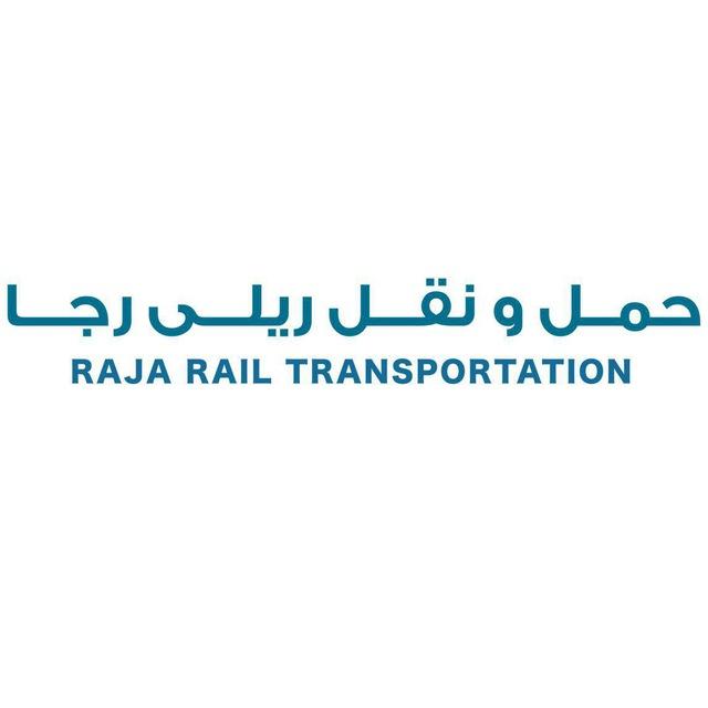 عرضه بلیت قطارهای اربعین شرکت حمل و نقل ریلی رجا از ساعت ۱۰ صبح فردا آغاز میشود