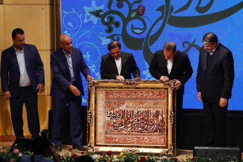 گزارش تصویری مراسم تودیع و معارفه وزیر راهوشهرسازی
