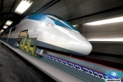 قطار مغناطیسی معلق چگونه حرکت می کند؟