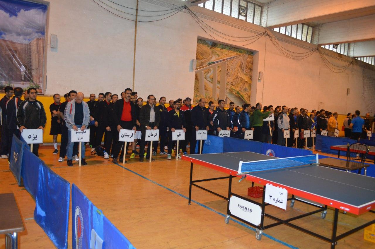 مراسم افتتاحیه جشنواره  ورزشی کارکنان راه آهن ج.ا.ا در رشته تنیس روی میز