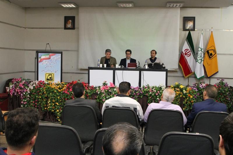 اولين دوره آموزش پرسنل در خصوص تعامل و راهنمايي صحيح شهروندان نابينا توسط كارشناسان نابينا