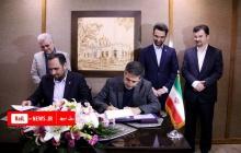 توافقنامهی ایجاد پوشش نسل چهارم همراه در مسیرهای ریلی تهران - مشهد و تهران - قم