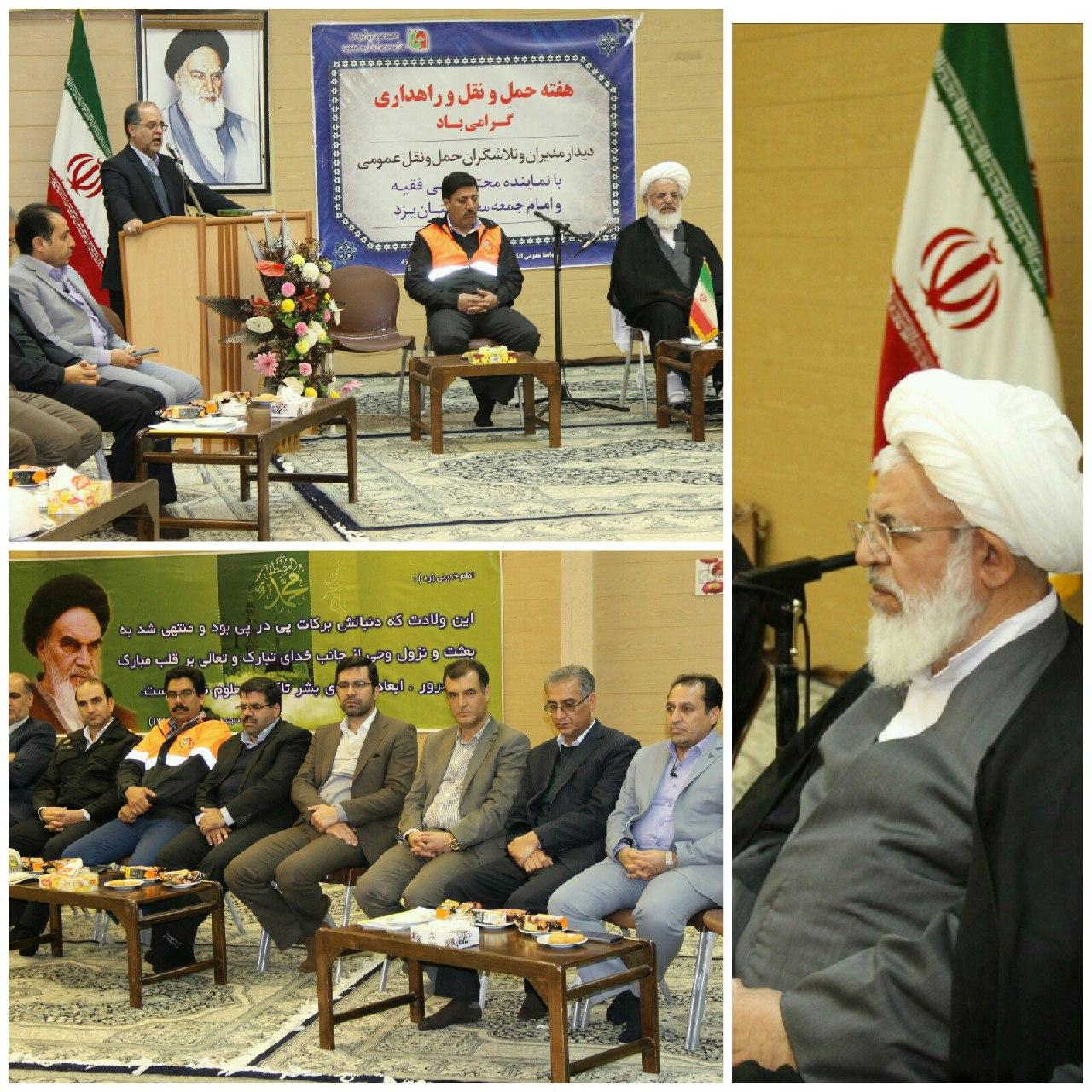 دیدار اعضای شورای حمل و نقل استان یزد با نماینده ولی فقیه