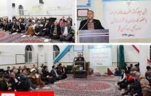 گردهمایی بازنشستگان راه آهن قم برگزار شد