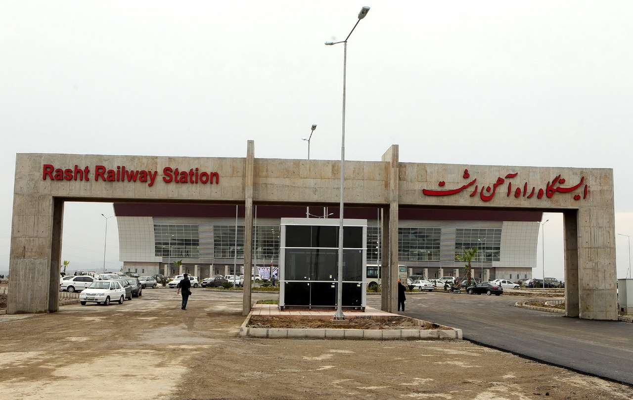 تلفیق هنر معماری و مهندسی در ساختمان ایستگاه راهآهن رشت