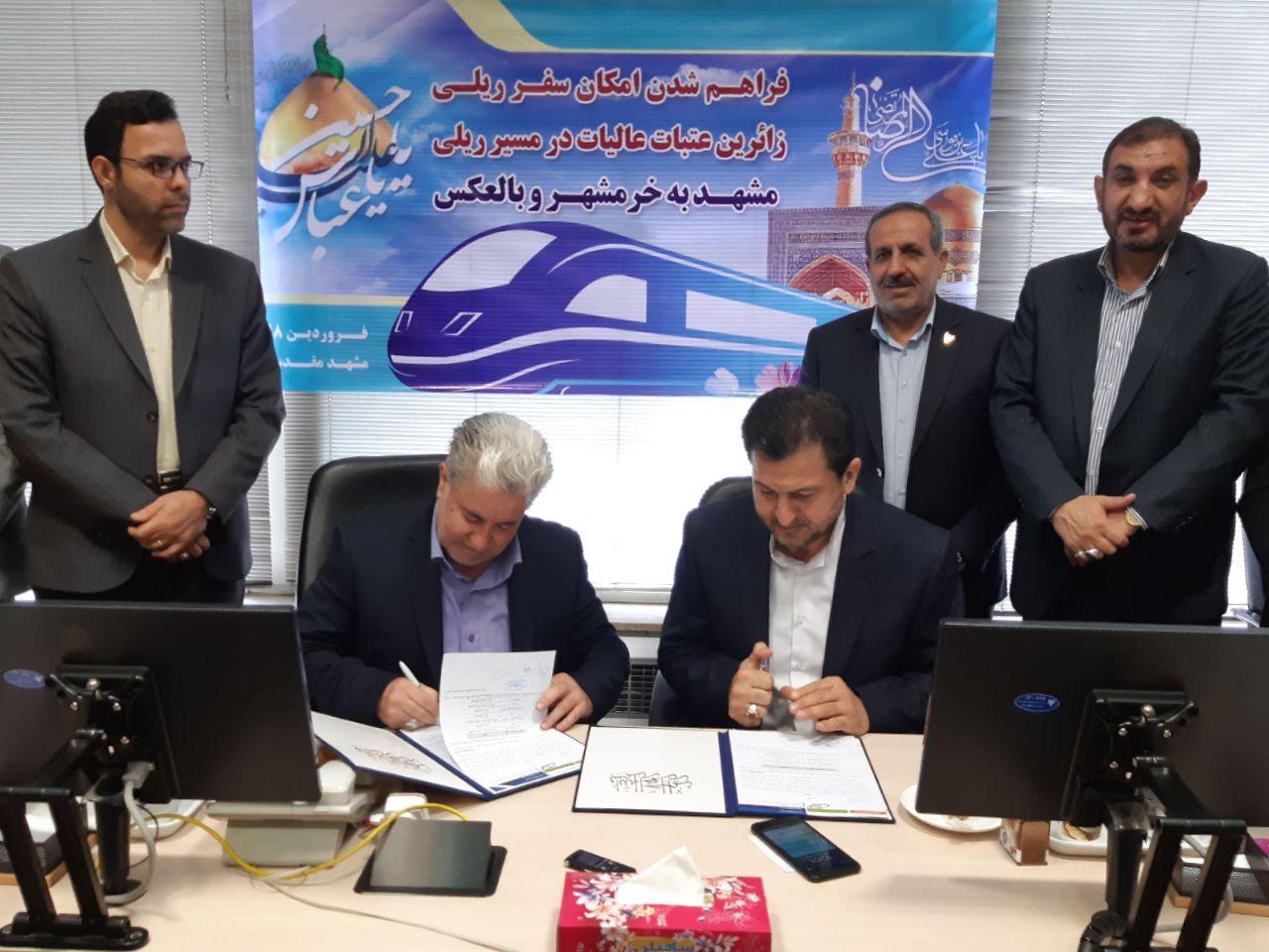 انعقاد قرارداد فراهم شدن امکان سفر ریلی زائرین عتبات عالیات در مسیر مشهد به خرمشهر و بالعکس