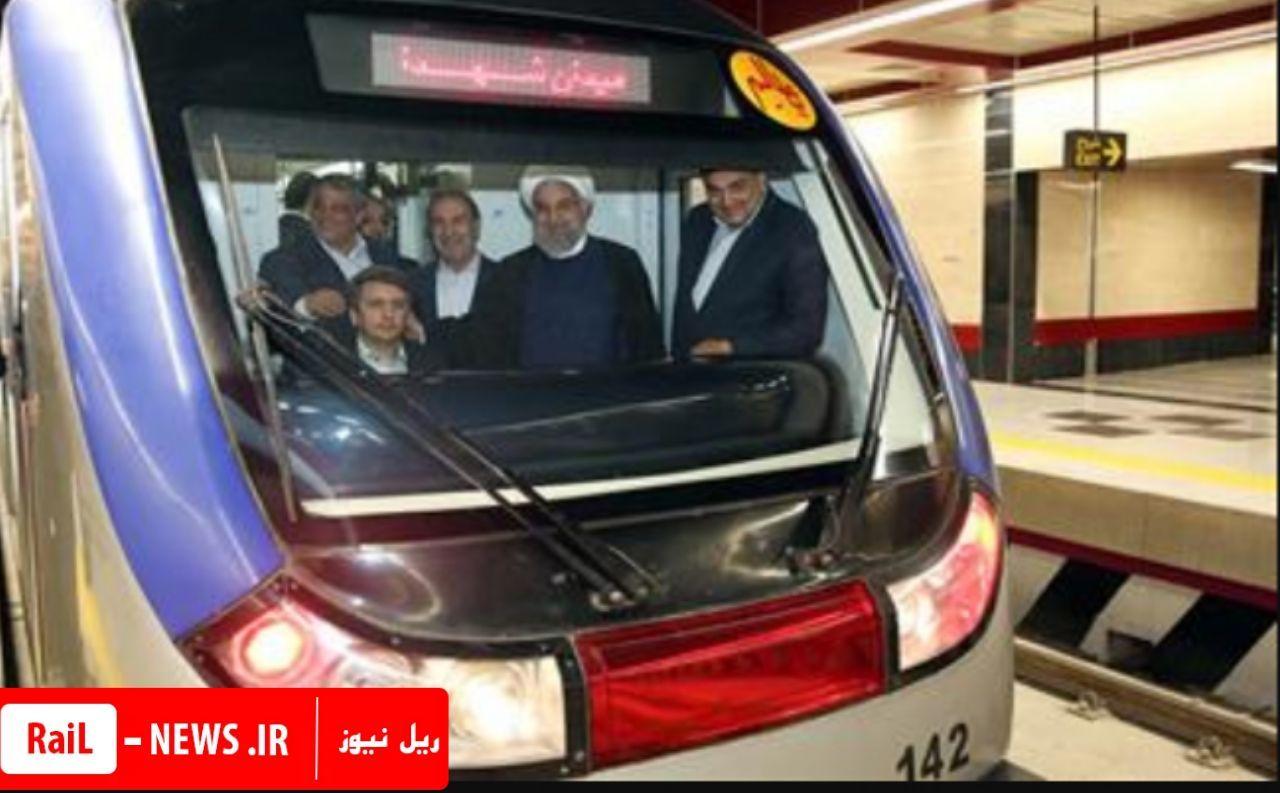 بهرهبرداری از ۳ ایستگاه خط شش متروي تهران