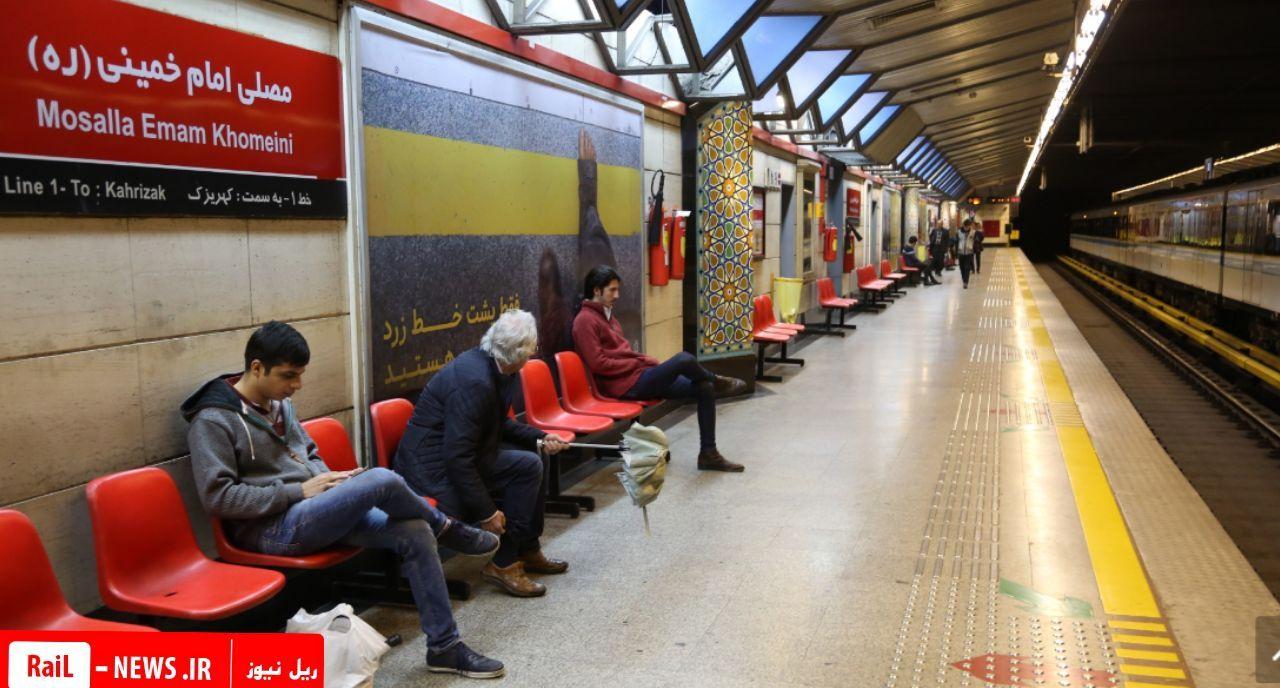 بیش از پانصد هزار نفر با مترو از نمایشگاه بین المللی کتاب تهران دیدن کردند