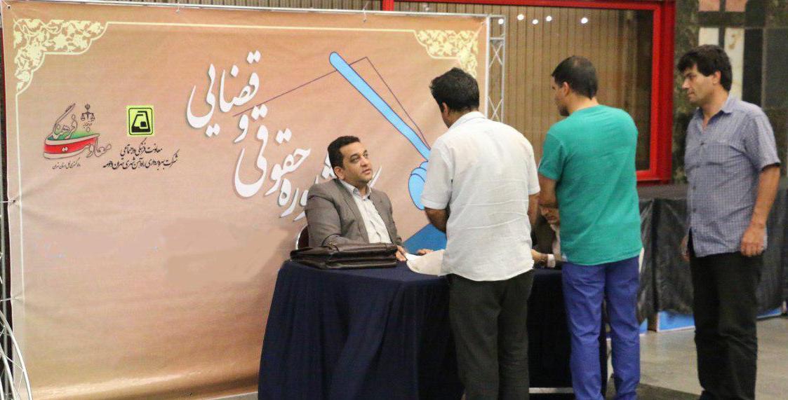 کارشناسان قضایی پاسخگوی سوالات حقوقی و قضایی مسافران در پنج ایستگاه منتخب متروی تهران