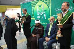 برگزاری جشن سالروز میلاد حضرت امام رضا علیه السلام در ایستگاه های منتخب متروی تهران
