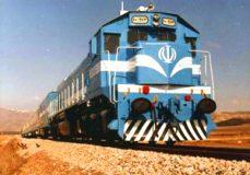 برنامه حرکت قطار راه آهن جاجرم جمعه ۱۸ مرداد