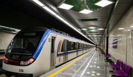 بهره برداری آزمایشی (غیر رسمی) از دو ایستگاه خط هفت متروی تهران