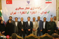 قطار تهران – آنکارا راه اندازی شد