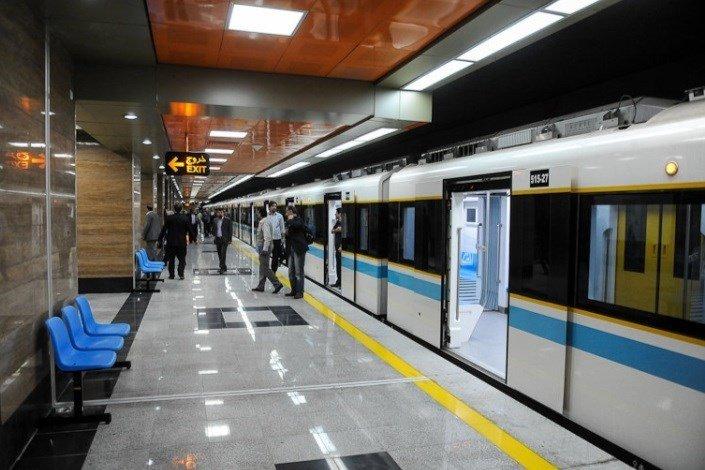 استقبال ۳۰ ثانیه ای مترو تهران از مهر