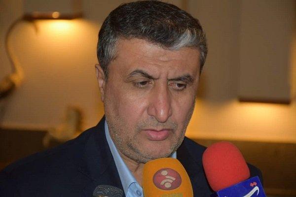 بهره برداری متروی بهارستان-اصفهان تا پایان دولت دوازدهم
