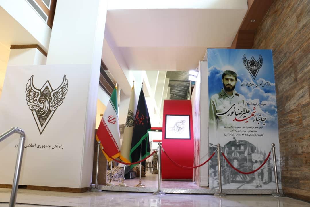 گزارش تصویری / غرفه راه آهن جمهوری اسلامی ایران در نمایشگاه عملکرد وزارت راه و شهرسازی در دفاع مقدس