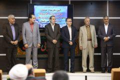 برگزاری مراسم تودیع و تکریم مدیر کل راه آهن شمال ١