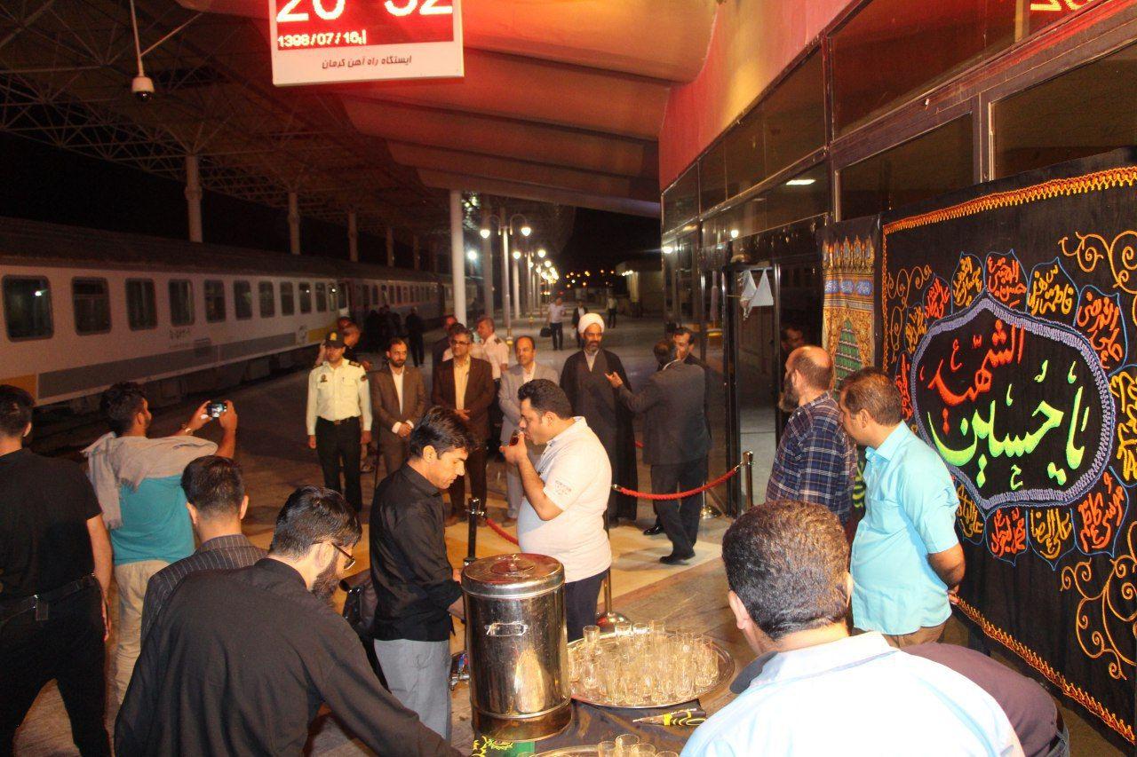 پایان سفرهای قطاری به کربلا از کرمان