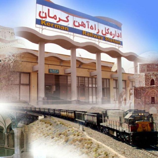 اعلام ساعات جدید حرکت قطارهای مسافری کرمان
