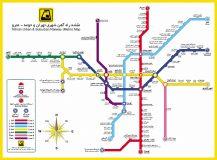 افزایش سفر ساکنان تهران با مترو در یک سال اخیر