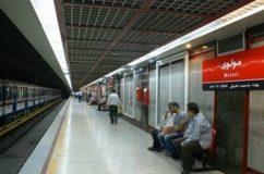 افتتاح ایستگاه مولوی در خط ۷ مترو تهران
