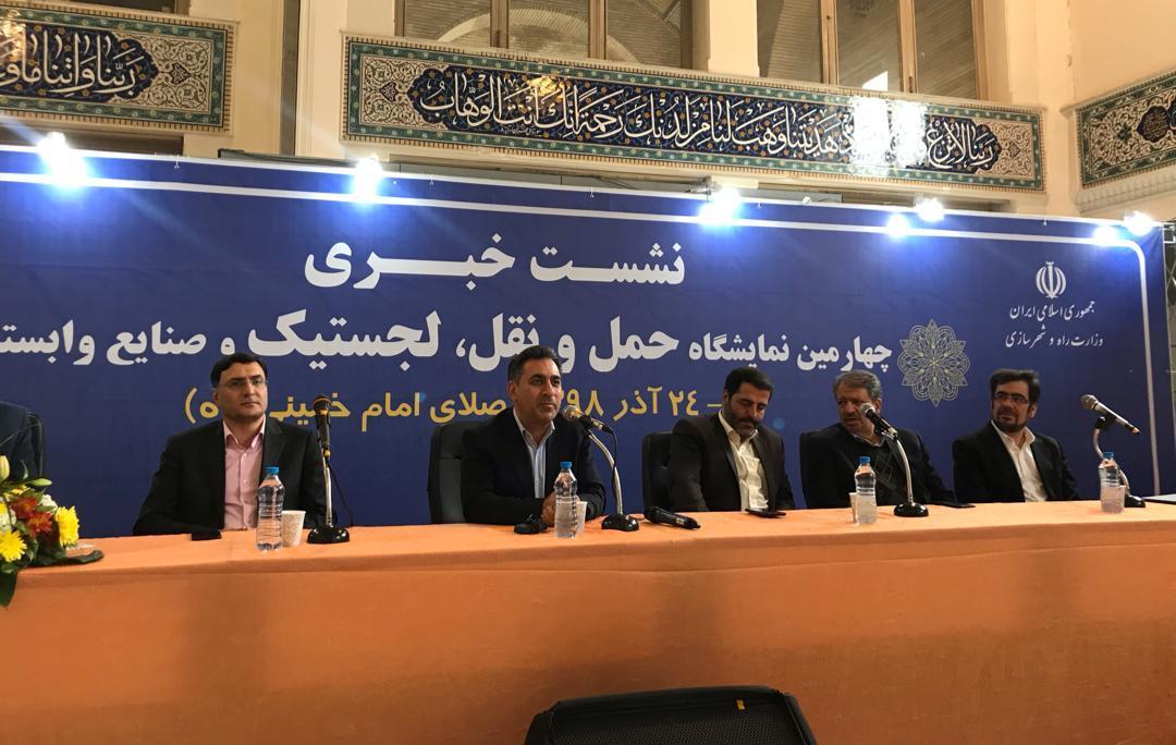اتصال ریلی اهواز به اصفهان به ۳۰ هزار میلیارد تومان اعتبار لازم دارد