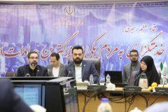 راه اندازی نظام هماهنگ ملاقات مردمی سازمان ها و شرکت های تابعه شهرداری تهران
