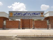 تردد در مسیر ریلی کرمان – زاهدان به روال عادی در جریان است