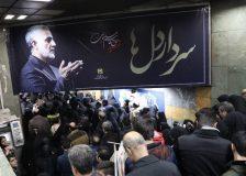 متروی تهران در آیین تشییع پیکر سردار آسمانی میزبان دو میلیون و نهصد و پنجاه هزار نفر بود