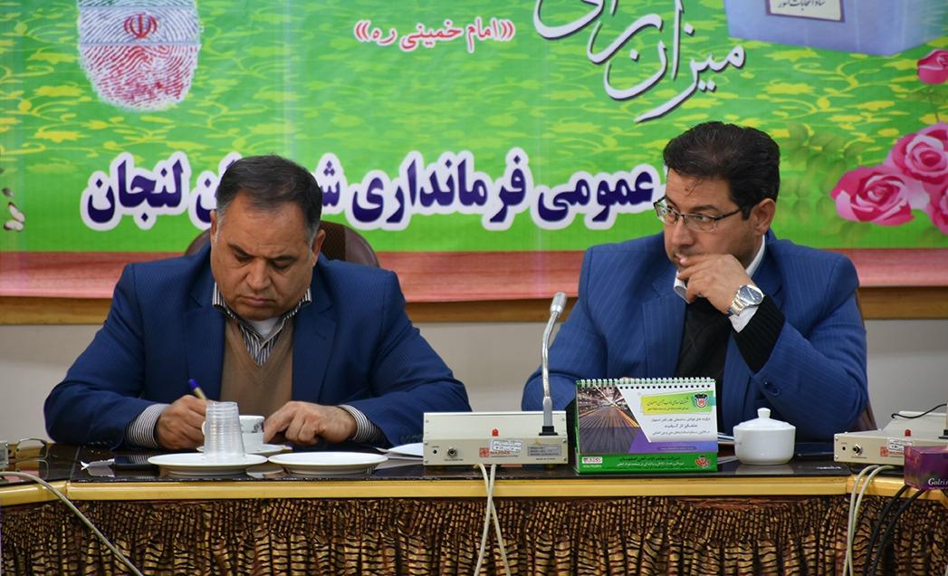 جلسه هماهنگی پروژه راه آهن مبارکه سفید دشت در محل فرمانداری لنجان برگزار شد