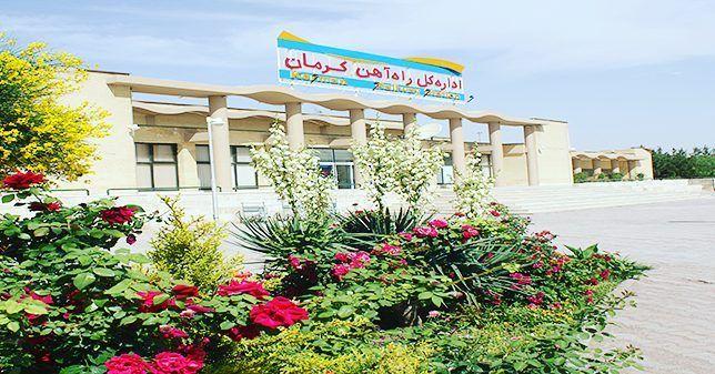 قطار فوق العاده زاهدان به کرمان راه اندازی شد