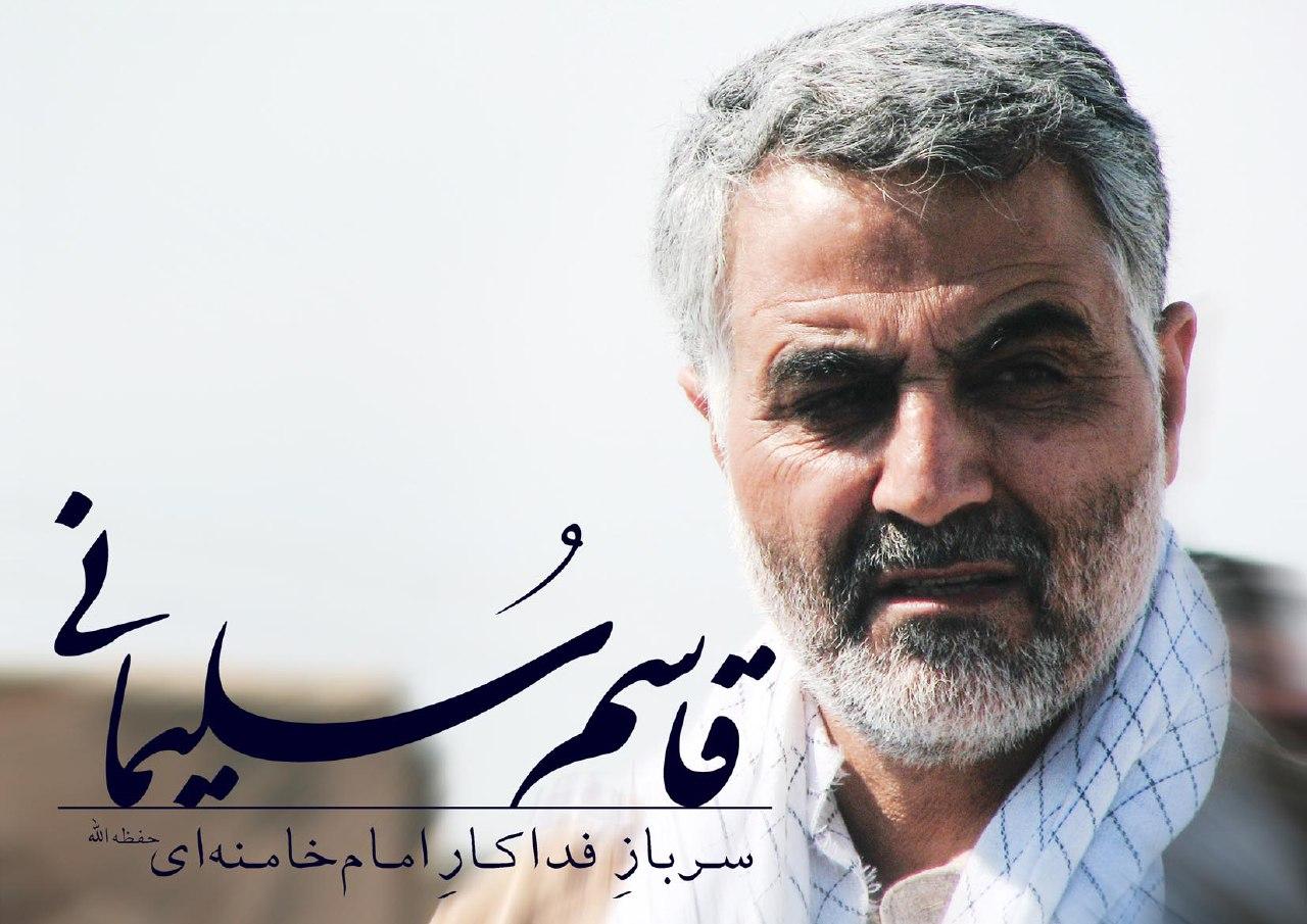 ایستگاه راه آهن کرمان به نام شهید سپهبد قاسم سلیمانی تغییرنام یافت