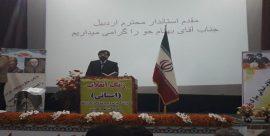 آغاز عملیات ریلگذاری راهآهن اردبیل/ انقلاب اسلامی تحول اساسی در دنیا ایجاد کرد