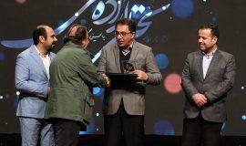 تجلیل شرکت بهره برداری متروی تهران از فیلم خورشید