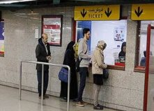 پیشگیری از کرونا به کمک تکنولوژی در متروی تهران