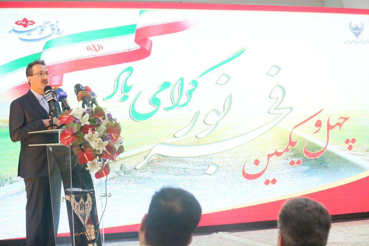 گزارش تصویری/ مراسم بهره برداری از ۵۶ پروژه ریلی ایام دهه فجر شرکت راه آهن جمهوری اسلامی ایران