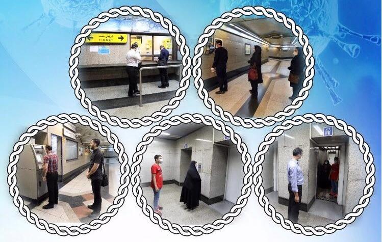 متروی تهران علامت گذاری شد