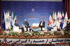 برگزاری اولین گردهمایی مجازی روابط عمومی های وزارت راه و شهرسازی