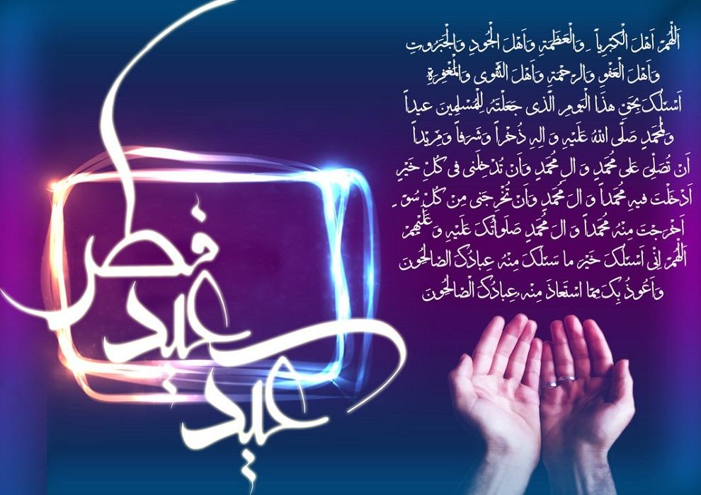 متروی تهران و حومه در روز عید سعید فطر تا پایان نماز رایگان است