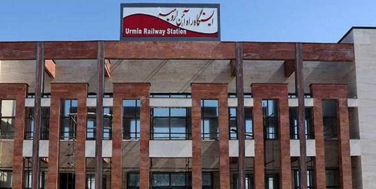 طرح «توسعه راه آهن ارومیه» به سرانجام میرسد؟/ ایجاد اداره کل راه آهن آذربایجان غربی تا چند ماه آینده